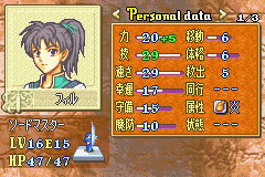 Fire Emblem - Fuuin no Tsurugi - Oh Fir What a Amazing Unit.... *Tears Up*  - User Screenshot